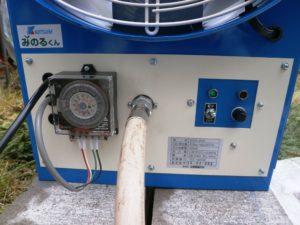 炭酸ガス発生装置 操作パネル